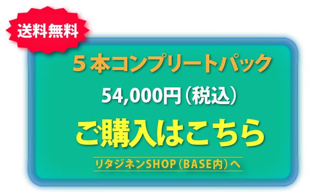 price-11