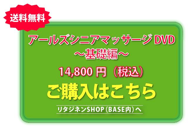 price-13