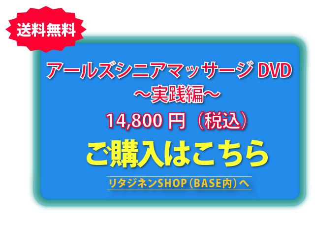 price-14