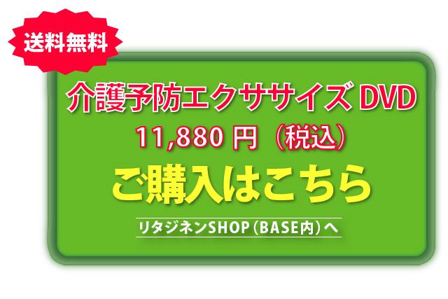 price-16