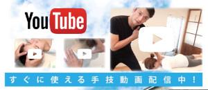 youtubebannerschool-09